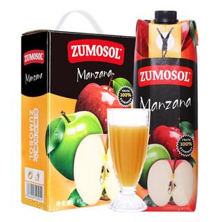 ZUMOSOL 赞美诗 苹果汁 1L*2瓶