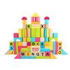 铭塔(MING TA)A8188 80粒益智早教积木 木制质实榉木质儿童益智玩具宝宝智力积木玩具 *2件 150元(合75元/件)