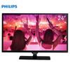 PHILIPS 飞利浦 24PFF3661/T3 24英寸 LED液晶电视机 797元包邮