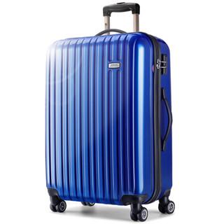 BINHAO 宾豪 E4E4HA 万向轮拉杆箱 24英寸 珊瑚蓝