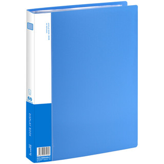齐心(Comix) EA60 A4/60页资料册 插页文件册 蓝色 单个装