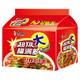 限地区:康师傅 超级福满多 红烧牛肉面 五连包 2.5元(需首购礼金)
