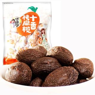 华味亨 十香烤扁榄 (300g)