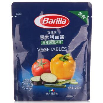 Barilla 百味来 蕃茄蔬菜风味 意大利面酱 250g