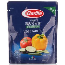 百味来Barilla 蕃茄蔬菜风味意大利面酱 250克 袋装 *17件