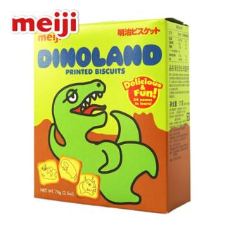 meiji 明治 恐龙乐园 饼干 (70g)