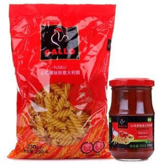GALLO 公鸡 乐享装意面酱组合(螺丝形意面+番茄罗勒意粉酱)450g