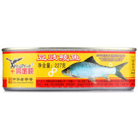 Eagle-Coin 鹰金钱 豆豉鲮鱼罐头 (227g)
