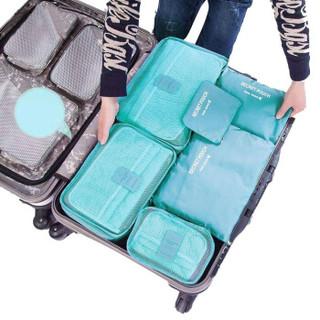 四万公里 旅行收纳袋6件套防水出差收纳包旅行衣物内衣整理包行李箱整理袋旅行套装 SW1003 蓝色