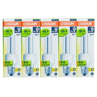 OSRAM 欧司朗 标准型节能灯10W 暖白色 E27五支装