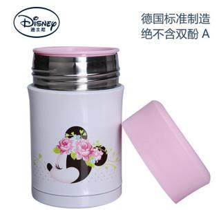 Disney 迪士尼 米妮 不锈钢食物焖烧罐