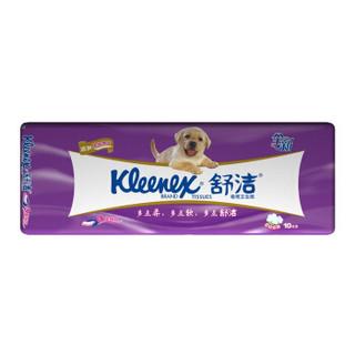 Kleenex 舒洁 柔韧纯白卷纸 3层260节*10粒