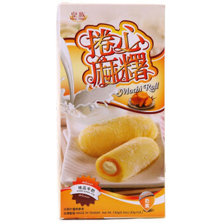 Royal Family 皇族 捲心麻薯 150g