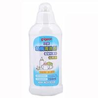 pigeon 贝亲 MA25 奶瓶清洁剂 150ml *2件