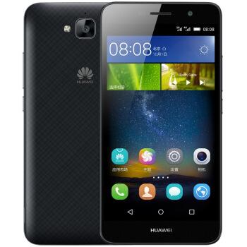 HUAWEI 华为 畅享5 智能手机 2GB+16GB 朦胧灰