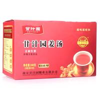 甘汁园 姜椒红糖姜汤 特浓型 240g