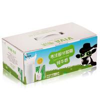 爱尔兰 韦沃VIVA 部分脱脂纯牛奶 200ml*12 礼盒装
