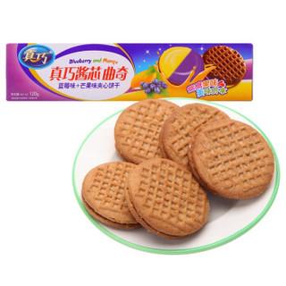 真巧 酱芯曲奇 蓝莓味+芒果味夹心饼干 120g