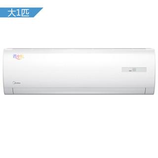 Midea 美的 KFR-26GW/BP3DN8Y-DA200(B1)   壁挂式空调  1匹
