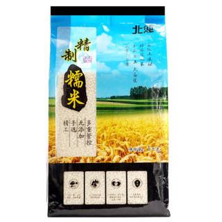北纯 东北五谷杂粮 精制糯米1kg(真空包装)