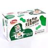 达利园 花生牛奶 复合蛋白 饮料 核桃味 250ml*24盒 整箱装(新老包装随机发货) *2件 39.48元(合19.74元/件)