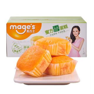 mage's 麦吉士 蜜方雪蛋糕 原味 960g