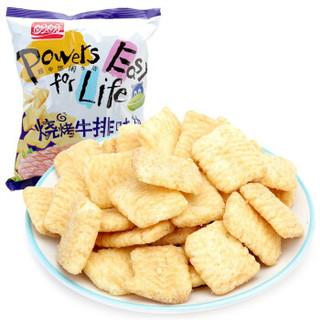 盼盼 麦香鸡味块 休闲零食品 薯片薯条 105g 烧烤牛排味 *13件