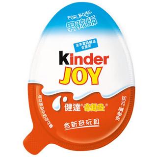 Kinder 健达 Joy 男孩版 费列罗健达奇趣蛋 20g