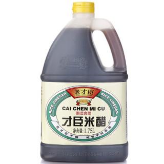 老才臣 米醋 1.75L