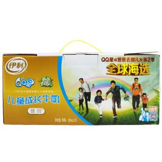 伊利 QQ星儿童成长牛奶(健固型)190ml*15盒/箱(礼盒装) *2件