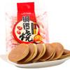 盼盼 铜锣烧 红豆味夹馅蛋糕 240g(内装20枚) 6.9元