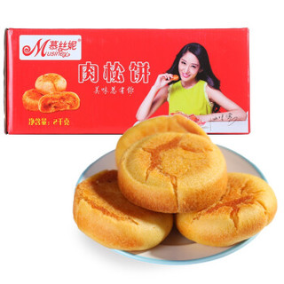 Musiney 慕丝妮 肉松饼 2kg
