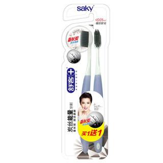Saky 舒客 炭丝能量牙刷