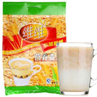 维维 不加蔗糖麦片 800g