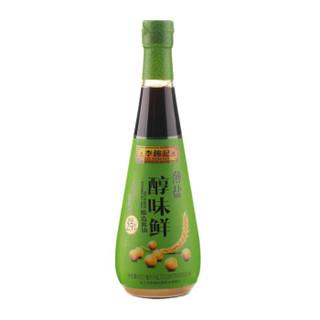 李锦记 薄盐醇味鲜 酱油 500ml *8件