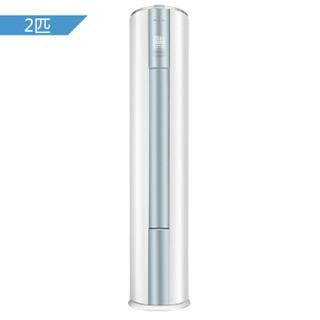 Midea 美的 KFR-51LW/WYAA2@ 大2匹 变频 二级能效 立柜式空调