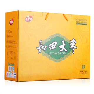 枣农园 和田大枣礼盒 1800g