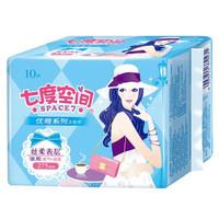 七度空间姨妈巾夜用优雅系列丝柔超薄275mm 10片装正品卫生巾 *2件