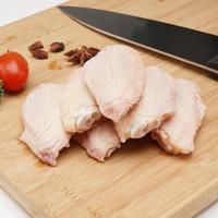 CP 正大食品  鸡翅中 1kg
