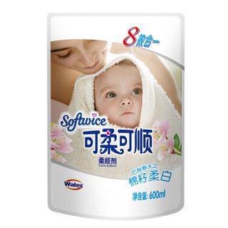 可柔可顺 衣物护理剂(柔顺剂)棉籽柔白 袋装 600ml *2件
