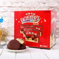 Orion 好丽友 巧克力味涂饰蛋类芯饼 1.632kg*2盒