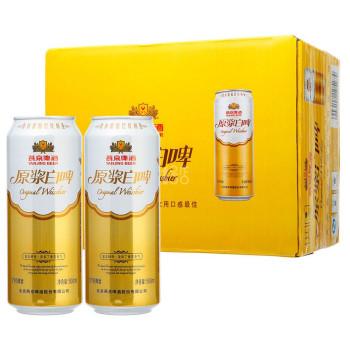 燕京 原浆白啤 500ml*12罐/箱