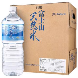 Mt.Fuji 富士山 天然矿泉水 2L*6瓶