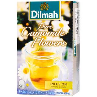Dilmah 迪尔玛 洋甘菊茶 20*1.5g