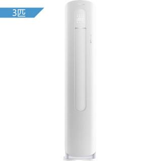 Hisense 海信 KFR-72LW/A8K850H-A2(2N01) 3匹 变频 立柜式空调