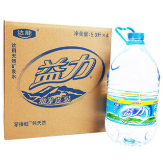 DANONE 达能 益力 天然矿泉水 5L*4瓶