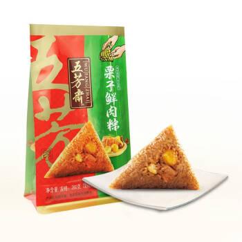 WU FANG ZHAI 五芳斋 栗子鲜肉粽 280g(140g*2只)