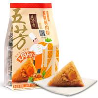 WU FANG ZHAI 五芳斋 蛋黄猪肉粽 140g*2只装