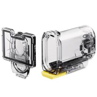 SONY 索尼 MPK-AS3 运动相机防水套装