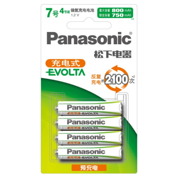 Panasonic 松下 7号 AAA充电电池 4节800毫安
